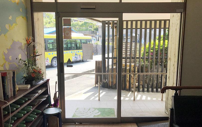 野村医院の新しい診療システムが順調に開始