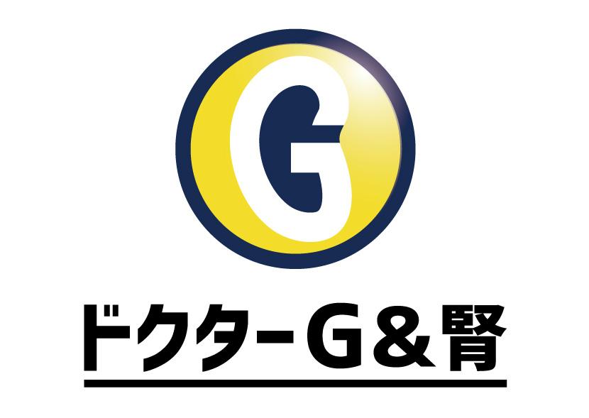 ドクターG&腎のロゴ