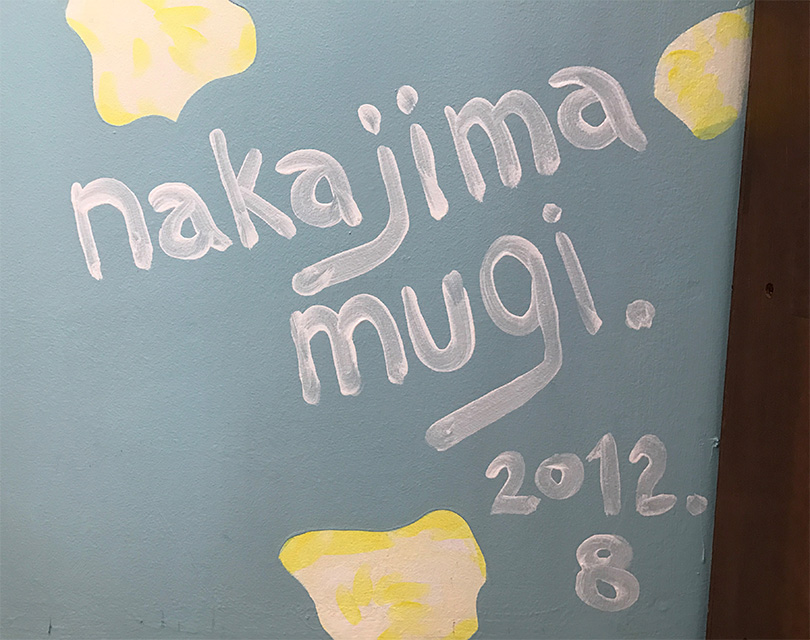 中島麦さんサイン 2012年8月とあります。