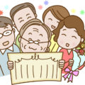 【診療雑感】百歳を迎えたAさんのこと・長寿村作戦